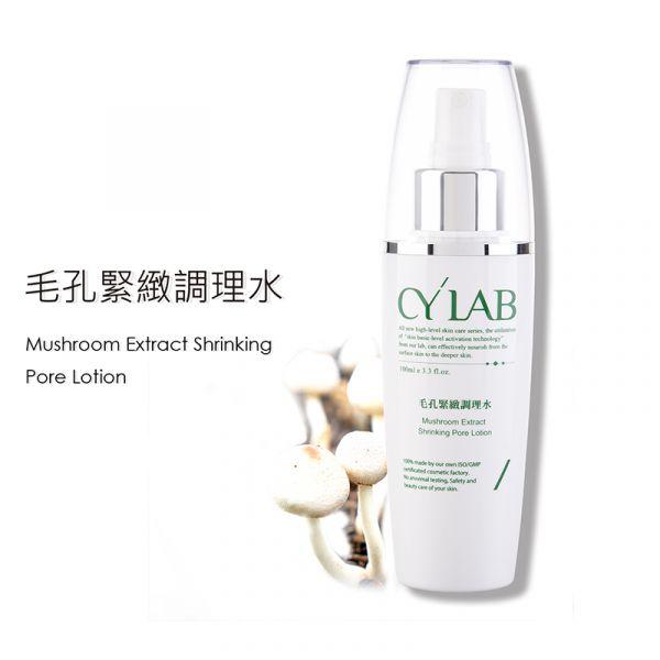 CYLAB 毛孔緊緻調理水 100ml 調理水,毛孔緊緻,修護,緊緻,油水平衡,亮澤,抗痘,控油,金縷梅,彈力