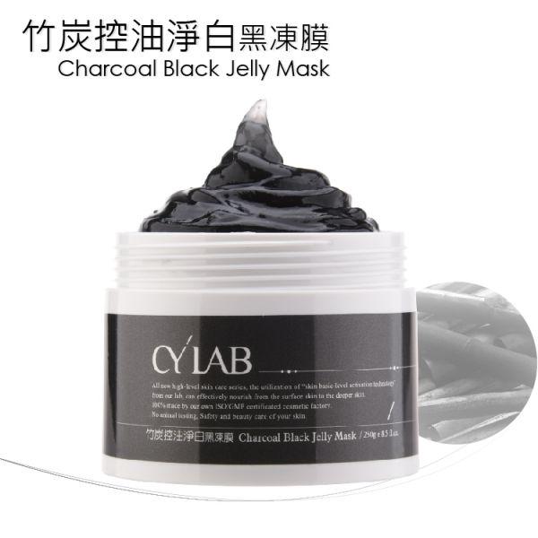 CYLAB 竹炭控油淨白黑凍膜 250g 竹炭控油淨白黑凍膜, 竹炭,控油,淨白,凍膜,粉刺,調理,暗沉,亮白,水嫩,光澤