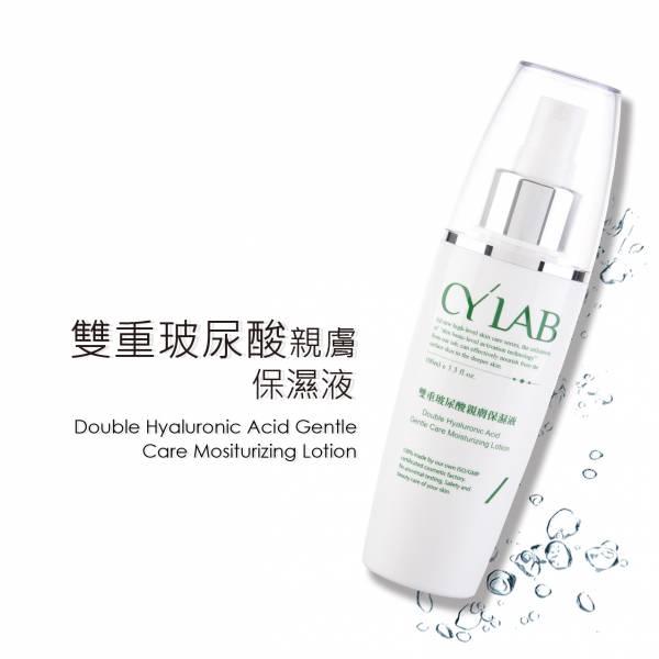 CYLAB  雙重玻尿酸親膚保濕液 100ml 玻尿酸,鎖水,補水,舒緩,保濕,改善乾燥,水嫩彈性