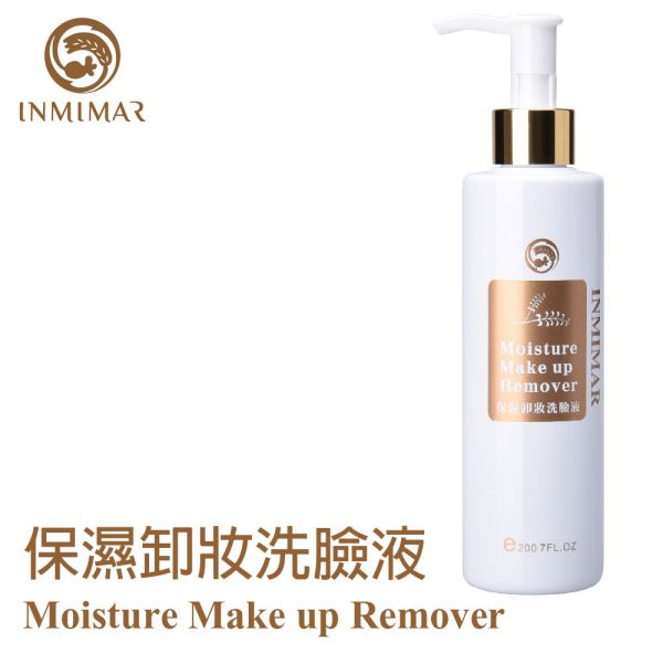 INMIMAR 英糸瑪 保濕卸妝洗臉液 200ML 卸妝,保濕,清爽,光滑,胺基酸,洗臉,潔淨,保水,鎖水
