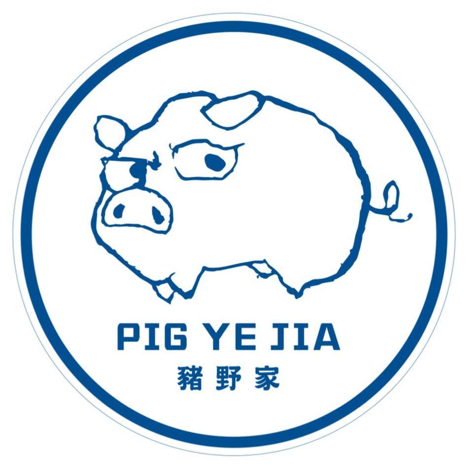 豬野家-告白爆米花-豬飼料柑仔店 (新玉香60年老店)