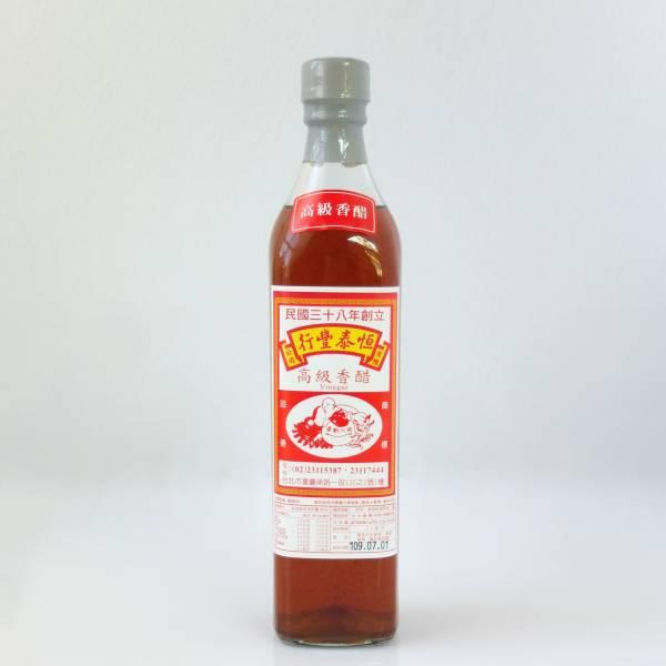 恆泰豐行 高級香醋