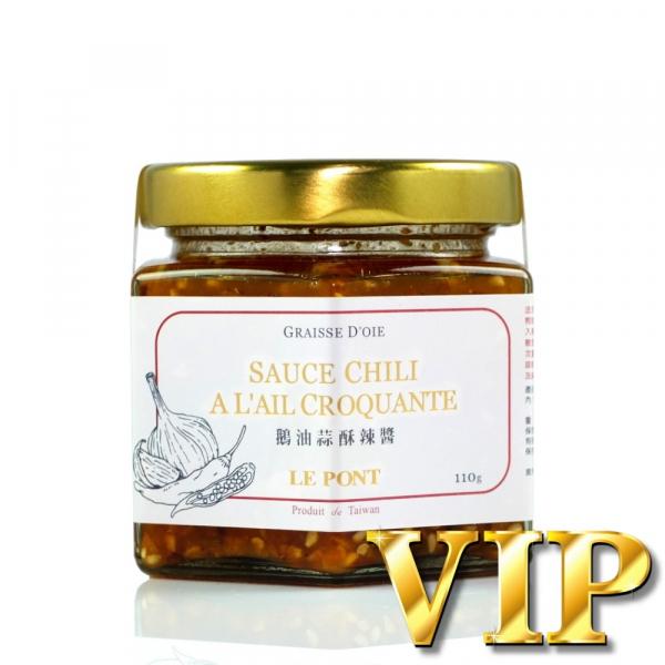 鵝油蒜酥辣醬 樂朋,鵝油,黃金鵝油香蔥,橋邊,紅蔥頭,古早味