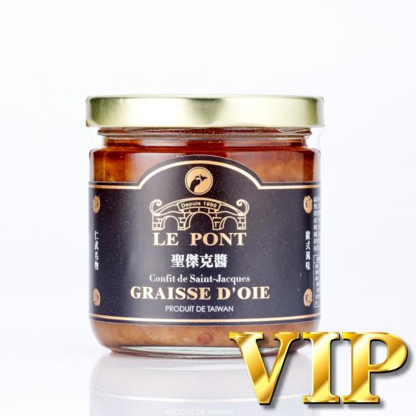 聖傑克醬【特別版】 樂朋,黃金鵝油香蔥,鵝油,橋邊