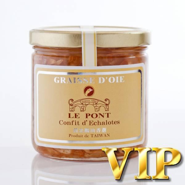 黃金鵝油香蔥【限定版】 黃金鵝油香蔥,鵝油,橋邊,鵝油
