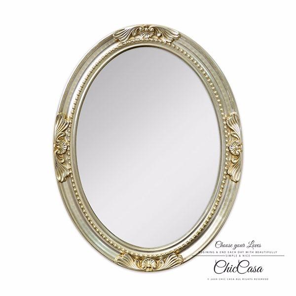 安娜貝橢圓金箔掛鏡 復古銀 玄關鏡,浴室鏡,開店,化妝鏡,掛鏡