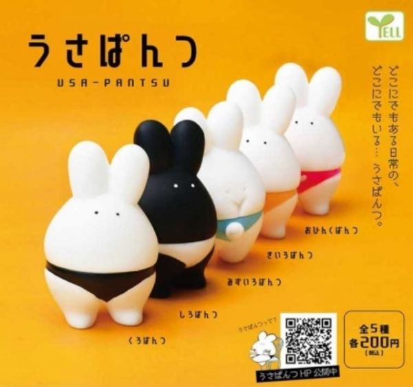 YELL 扭蛋 兔兔胖次 Usa-pantsu 全5種 隨機5入販售  YELL,扭蛋,兔兔胖次,Usa-pantsu,全5種 隨機5入販售,
