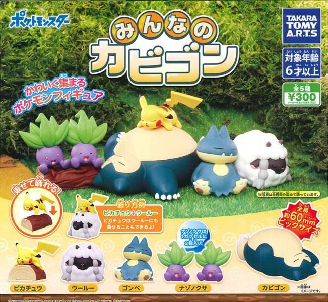 T-Arts 扭蛋 神奇寶貝 精靈寶可夢 大家都睡了 全5種販售 T-ARTS,扭蛋,神奇寶貝,精靈寶可夢,大家都睡了