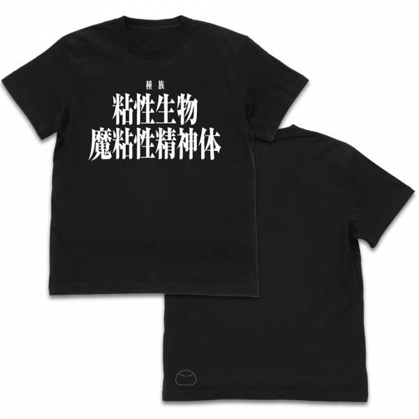 COSPA 關於我轉生變成史萊姆這檔事 魔黏性精神體 短袖T恤 黑色 COSPA,關於我轉生變成史萊姆這檔事,魔黏性精神體,短袖T恤,黑色,