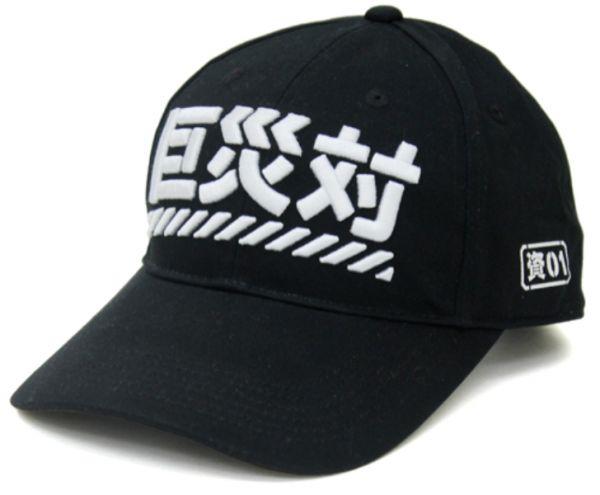 [再販] COSPA 哥吉拉 巨災對 刺繡棒球帽 COSPA,哥吉拉,巨災對,刺繡,棒球帽,