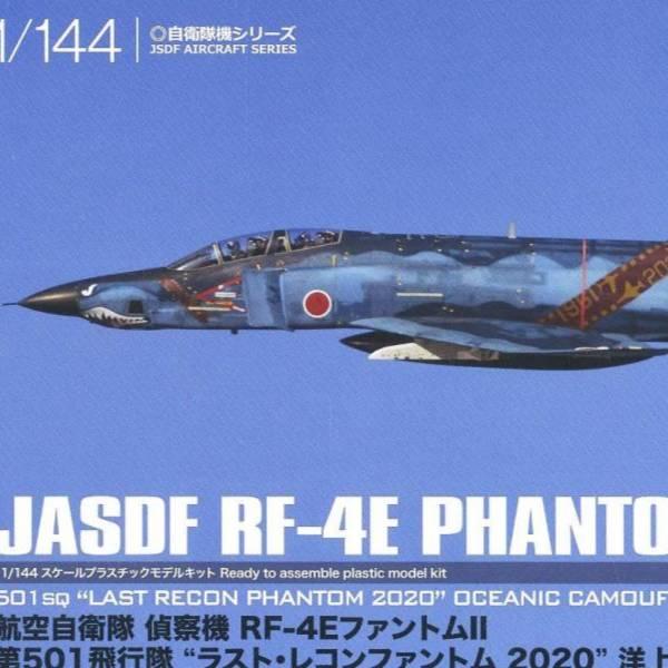 PLATZ 1/144 空自501隊 RF-4E 幽靈Ⅱ 2020 洋上迷彩 組裝模型 PLATZ,1/144,空自501隊,RF-4E,幽靈Ⅱ,2020,洋上迷彩,組裝模型,