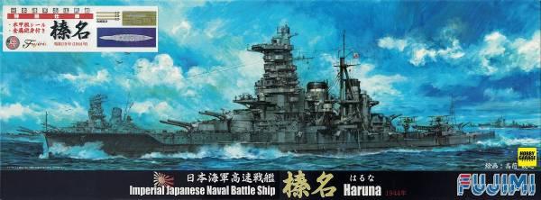 1/700 戰艦 榛名 附木甲板&金屬砲身 FUJIMI 日本海軍 特25EX-1 富士美 組裝模型 FUJIMI,1/700,特,EX,戰艦,榛名,金剛,木甲板,金屬砲身,