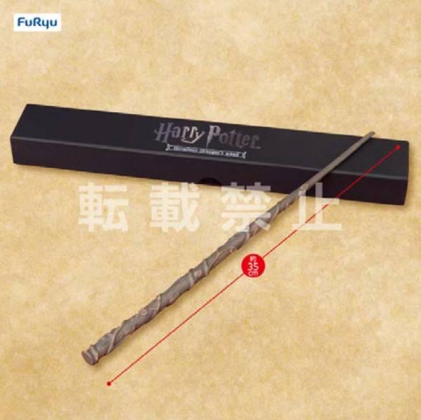 FURYU 景品 哈利波特 妙麗·格蘭傑的魔杖 35公分  FURYU,景品,哈利波特,妙麗,·,格蘭傑,的,魔杖,35公分,