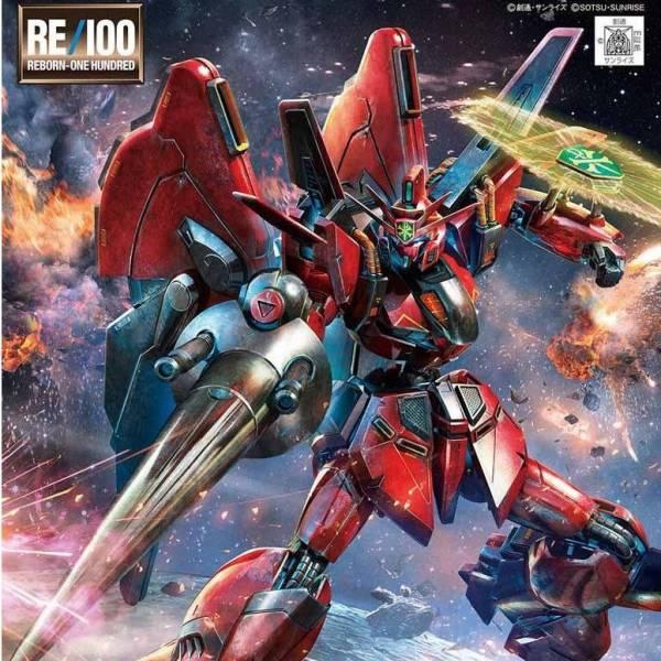 RE/100 1/100 XM-07B VINGA-GHINA II 比基納‧基娜 RE/100,1/100,XM-07B,VINGA-GHINA II,比基納‧基娜 II