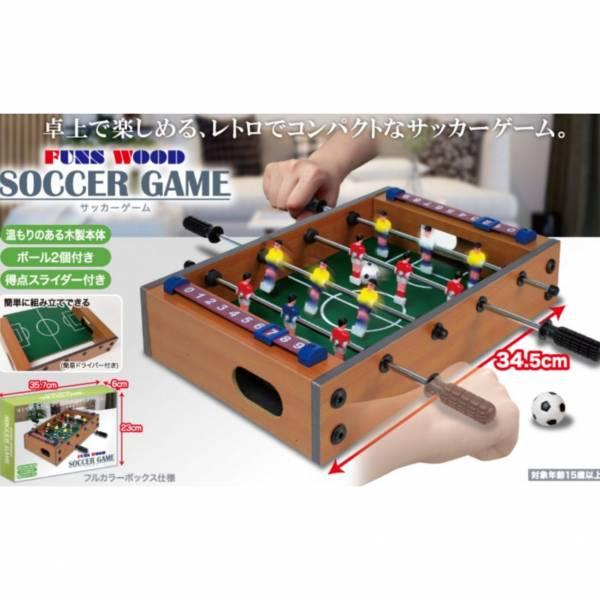 YELL 桌上手足球 FUNS WOOD 桌遊 YELL,FUNS WOOD,桌上足球遊戲台