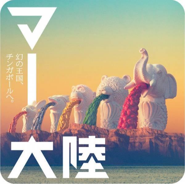 T-ARTS 扭蛋 魚尾動物噴泉 全5種 大全*5 T-ARTS,扭蛋,魚尾動物噴泉,全5種,大全