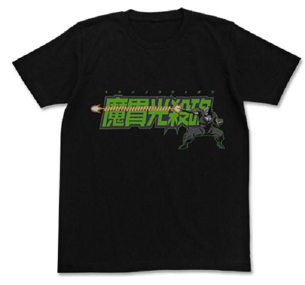 [再販] COSPA 七龍珠Z 比克 魔貫光殺砲 短袖T恤 黑色 COSPA,七龍珠Z,比克,魔貫光殺砲,短袖T恤