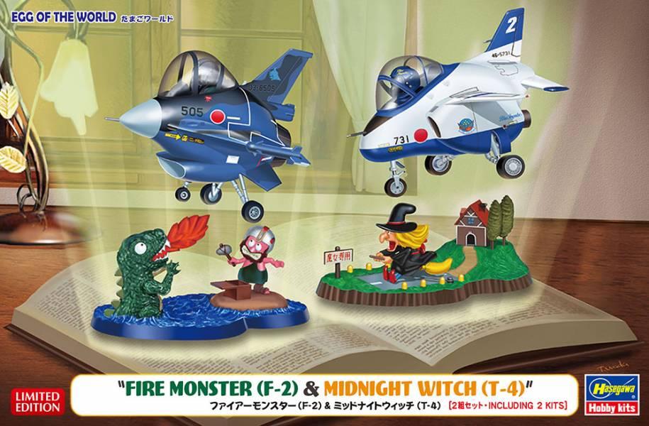 Hasegawa 蛋機世界 Fire Monster F-2 & Midnight Witch T-4 組裝模型 Hasegawa,蛋機,Fire Monster,F-2,Midnight Witch,T-4