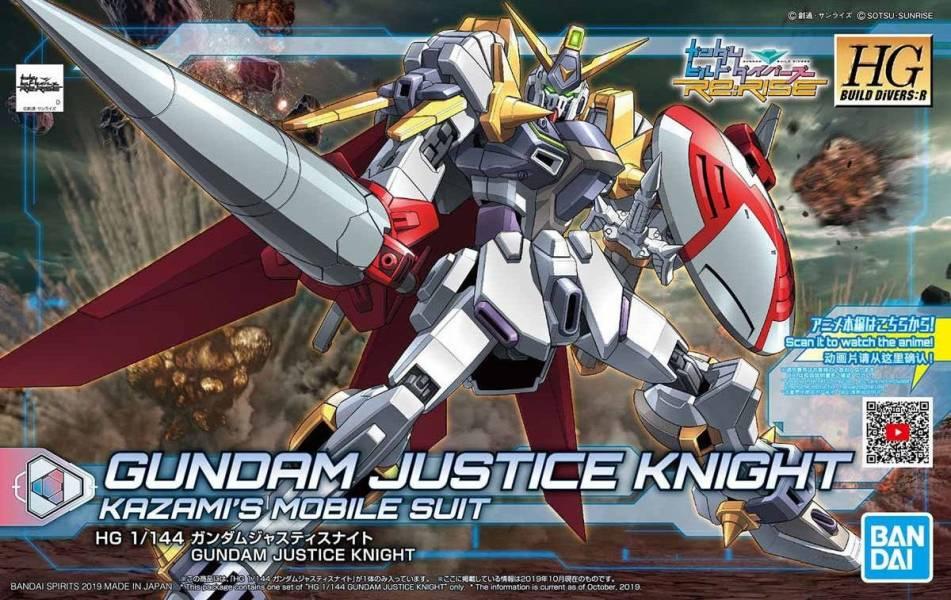BANDAI 1/144 HGBD:R #04 正義騎士鋼彈 HGBD:R,1/144,#04,正義騎士鋼彈