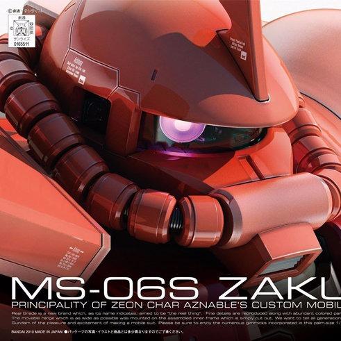 RG 1/144 #002 MS-06S 夏亞專用薩克II ZAKU II 鋼彈,組裝模型,萬代