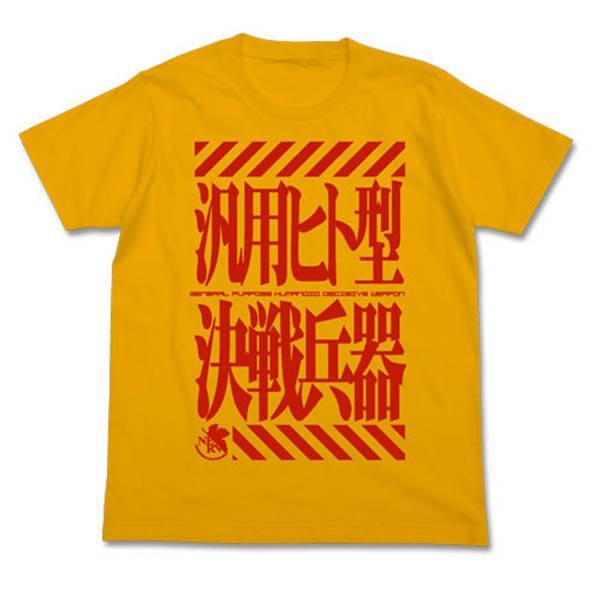 COSPA 新世紀福音戰士 泛用人型決戰兵器 短袖T恤 金色 COSPA,新世紀福音戰士,泛用人型決戰兵器,短袖T恤,