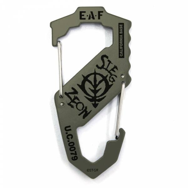 COSPA 機動戰士鋼彈 吉翁軍 S型扣環 苔綠色 COSPA,機動戰士鋼彈,吉翁軍,S型扣環,苔綠色,