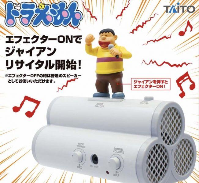 TAITO 景品 哆啦a夢 胖虎唱歌造型音響 Renewal TAITO,景品,多拉a夢,胖虎的演唱會,水管造型擴音器,15cm