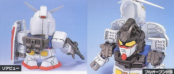 BANDAI BB戰士 #200 RX-78-2 鋼彈 組裝模型
