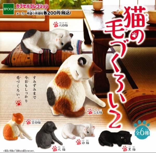 EPOCH 扭蛋 貓咪理毛造型公仔P2 全6種 隨機6入販售 *6 EPOCH,扭蛋,貓咪理毛造型公仔P2,全6種,大全