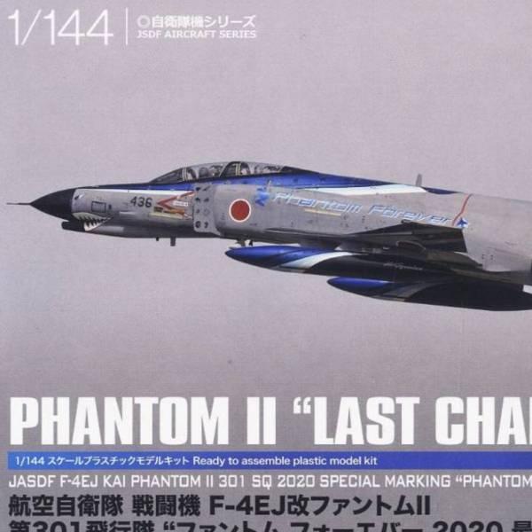 PLATZ 1/144 空自301隊 F-4EJ改 幽靈Ⅱ Last Year 2020 組裝模型 PLATZ,1/144,空自301隊,F-4EJ改,幽靈Ⅱ,Last Year,2020,組裝模型,