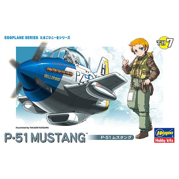 Hasegawa 蛋機 P-51野馬式戰鬥機 組裝模型 Hasegawa,蛋機,P-51,野馬式戰鬥機