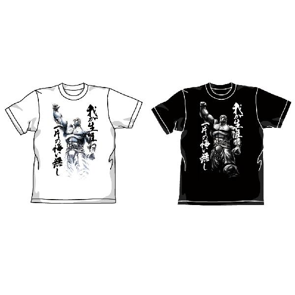 [再販] COSPA 北斗之拳 北斗神拳 拉歐昇天 短袖T恤 白色&黑色   COSPA,北斗之拳,北斗神拳,拉歐昇天,短袖T恤,白色,&,黑色,
