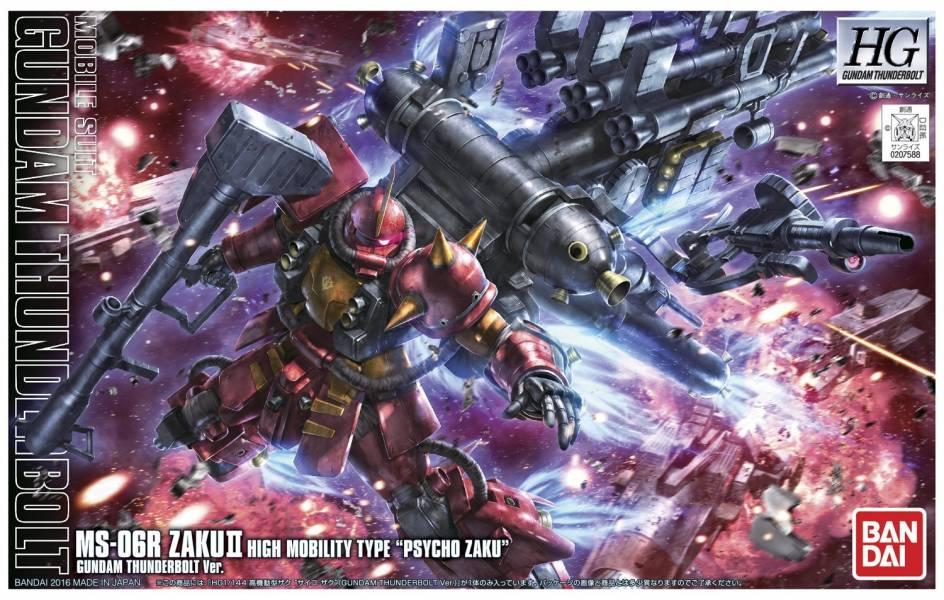 [7月再販] BANDAI HG 1/144 機動戰士鋼彈 雷霆宙域戰線 高機動型薩克 感應薩克 動畫配色
