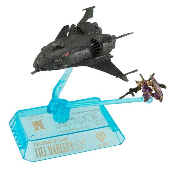 MEGAHOUSE CFC 機動戰士鋼彈0083 星塵回憶 莉莉·瑪蓮 機動巡洋艦  MEGAHOUSE,CFC,機動戰士鋼彈0083 星塵回憶,莉莉·瑪蓮,機動巡洋艦