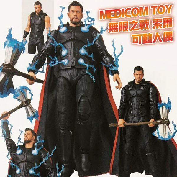 MEDICOM TOY MAFEX 漫威 復仇者聯盟3 無限之戰 雷神索爾 可動人偶 MEDICOM TOY,MAFEX,漫威MARVEL,復仇者聯盟3,無限之戰,雷神索爾