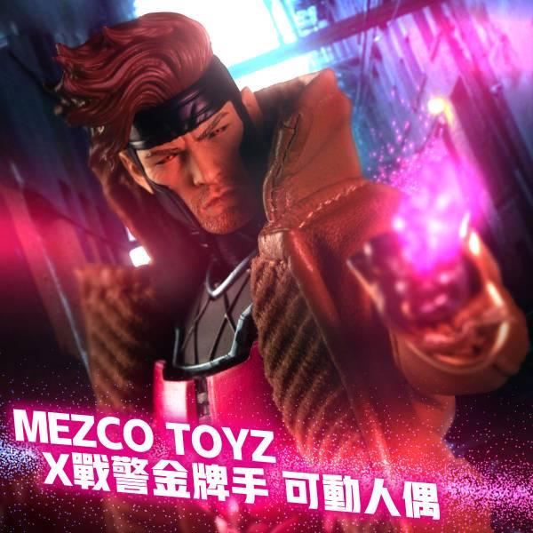 MEZCO TOYZ 1/12 One: 12 Collective 漫威MARVEL X戰警 金牌手 可動公仔 MEZCO TOYZ,1/12,One: 12 Collective,漫威MARVEL,X戰警,金牌手