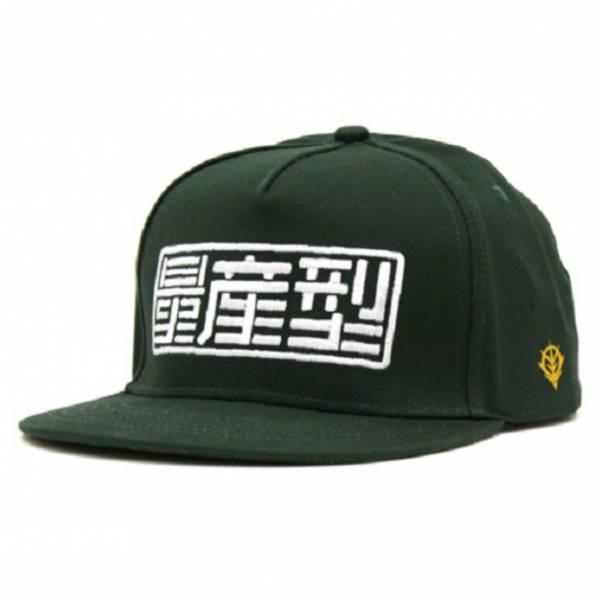 [再販] COSPA 機動戰士鋼彈 量產型標誌 刺繡平板棒球帽 COSPA,機動戰士鋼彈,量產型標誌,刺繡平板棒球帽