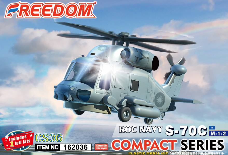 FREEDOM S-70C 反潛直升機 中華民國海軍 台灣限定版 組裝模型 FREEDOM,S-70C,反潛直升機,中華民國,海軍,台灣,限定,版,組裝模型,