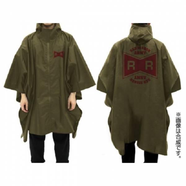 COSPA 七龍珠Z 紅緞帶軍 防水式斗篷雨衣 苔綠色 COSPA,七龍珠Z,紅緞帶軍,防水式斗篷雨衣