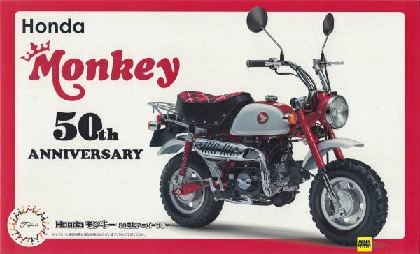 1/12 HONDA MONKEY 50周年紀念版 FUJIMI bikeSP 富士美 組裝模型 FUJIMI,1/12,HONDA,MONKEY,50周年,