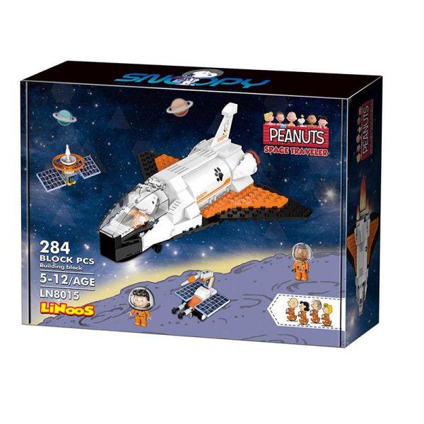 LiNoos 積木 史努比70週年 太空系列 太空梭 LiNoos,積木,史努比,70週年,太空系列,太空梭