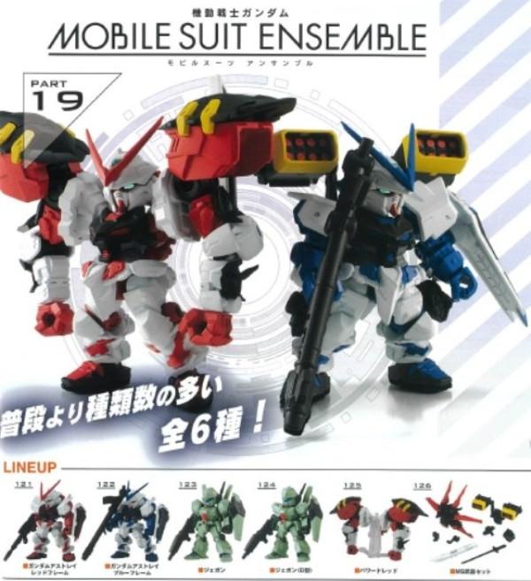 BANDAI 扭蛋 機動戰士鋼彈 MOBILE SUIT ENSEMBLE 19 全6種 隨機5入販售  BANDAI,扭蛋,機動戰士鋼彈,MOBILE SUIT ENSEMBLE 19,全6種 隨機5入販售,