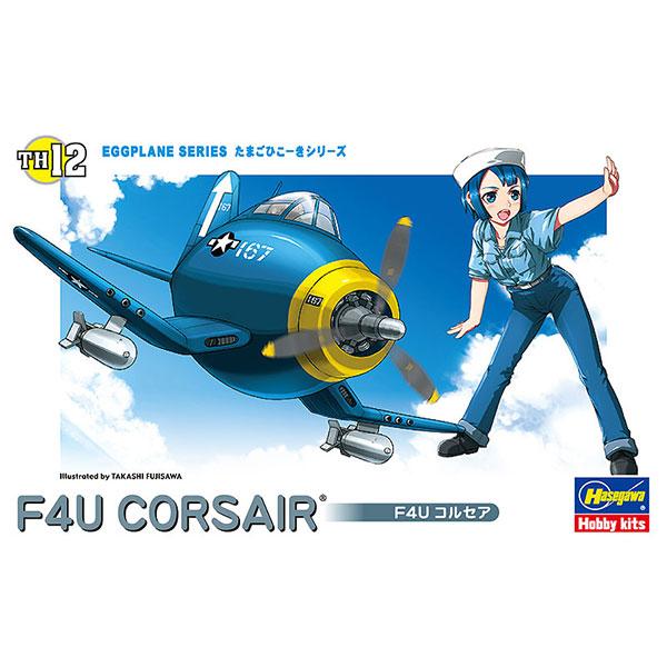 Hasegawa 蛋機 F4U海盜式戰鬥機 組裝模型 Hasegawa,蛋機,F4U海盜式戰鬥機
