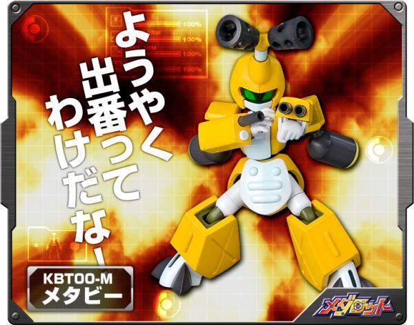 Kotobukiya 壽屋 1/6 徽章戰士 美達比 組裝模型 KBT00-M Kotobukiya,壽屋,1/6,徽章戰士,美達比,KBT00-M