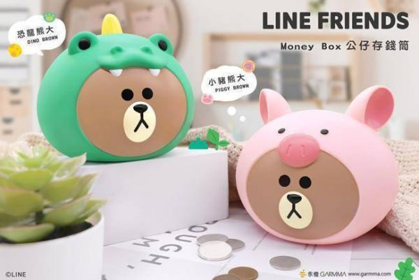 GARMMA  Line Friends  叢林款存錢筒公仔 恐龍熊大&小豬熊大 個別販售   GARMMA,Line,Friends,叢林款,存錢筒,公仔,恐龍熊大,&,小豬熊大,個別販售,