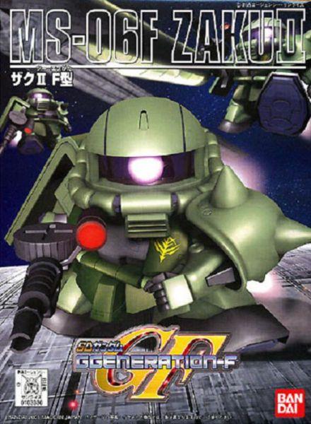 BANDAI BB戰士 #218 薩克II F型