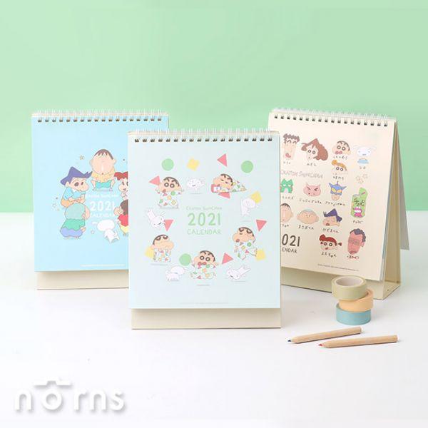 Norns 蠟筆小新桌曆2021年桌曆 行事曆 全3種分別販售 Norns,蠟筆小新,2021年桌曆,行事曆