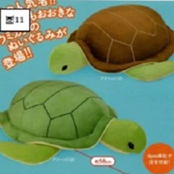 FANS 景品 海龜絨毛XL premium 全兩種販售 FANS,景品,海龜,絨毛,XL,premium,