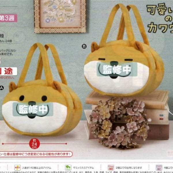 FuRyu 景品 可愛謊言的水獺 面部 絨毛袋 全2種 隨機2入販售 FURYU,景品,可愛謊言的水獺,面部,絨毛袋