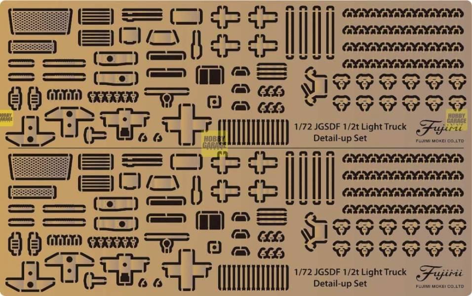 1/72 1/2t 軍卡 部隊&警務隊 蝕刻片 FUJIMI gup205 陸上自衛隊 富士美 組裝模型 FUJIMI,1/72,陸上自衛隊,99式,自走,155mm,榴彈砲,蝕刻片,